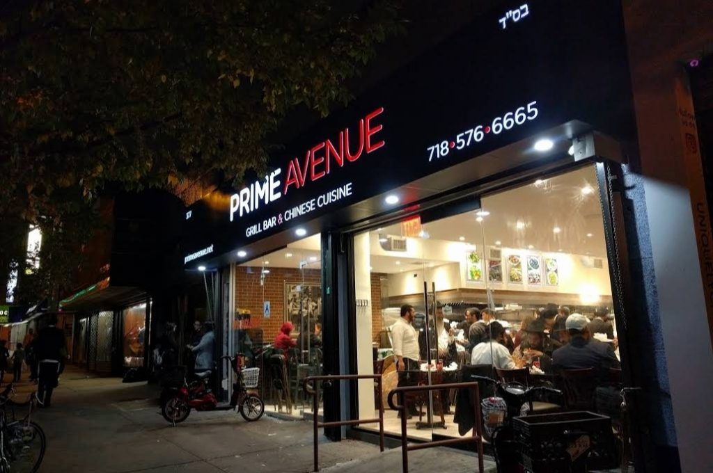 Prime Avenue external street view of outside at night